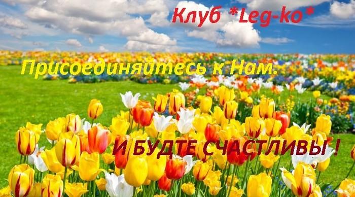 image (700x388, 101Kb)