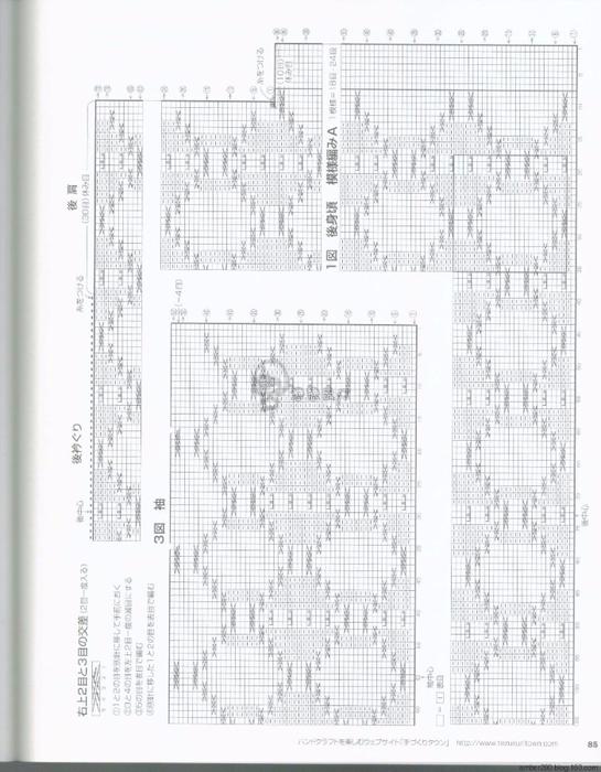 b1-3 (545x700, 321Kb)