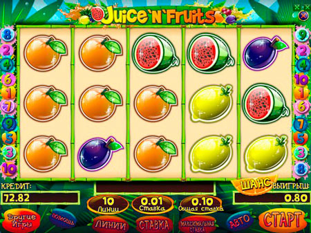 4. Juice'n'Fruits (450x337, 225Kb)