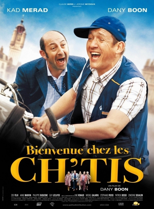 Подборка лучших современных французских комедий