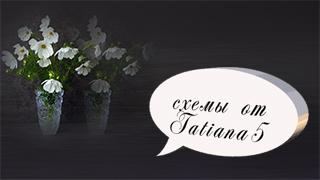 Tatiana-5-Ваза-c-букетом.пр (320x180, 44Kb)