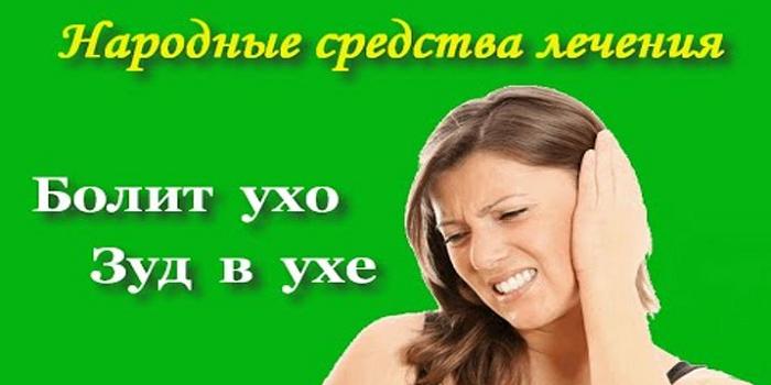 боль внутри уха (700x350, 358Kb)