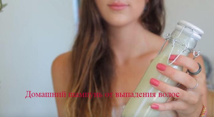 "alt=""Домашний шампунь от выпадения волос""/2835299_domashnii_shampyn_ot_vipadeniya_volos (700x383, 228Kb)"
