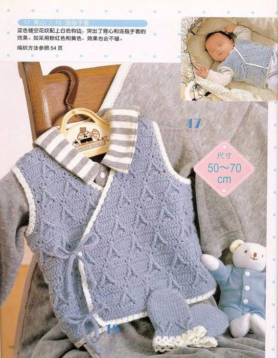 Knitting_Kids_50-90_sm_sp-kr_010 (544x700, 415Kb)