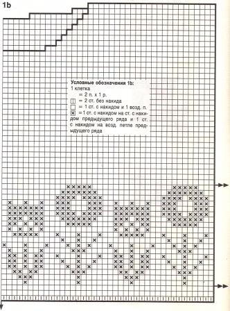 сканирование0001.1 (332x448, 184Kb)