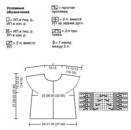 5988810_Rozovii_jaket_dlya_devochki_2 (460x457, 32Kb)