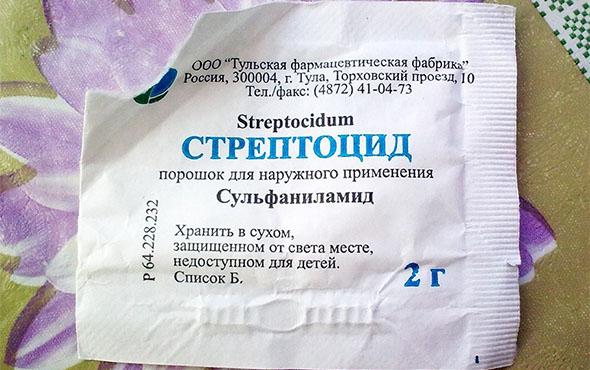 5420033_kakprinimatstreptocid (590x370, 83Kb)