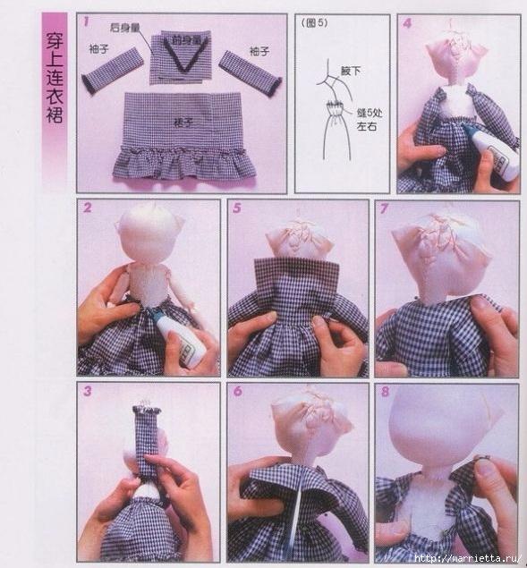 Мастер-класс по пошиву японской текстильной куклы (48) (589x635, 231Kb)