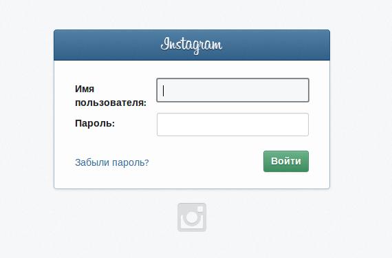 Как удалить аккаунт Instagram?