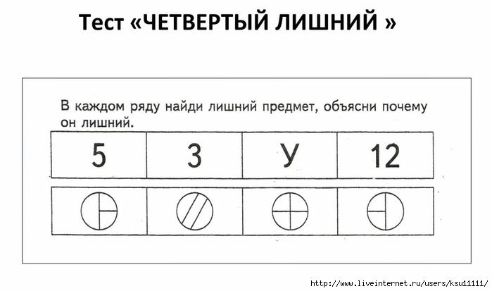 4-lishny_1 (700x413, 112Kb)