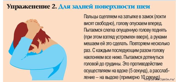 """alt=""""4 простых упражнения, которые полезны для всех!""""/2835299_2 (700x326, 176Kb)"""