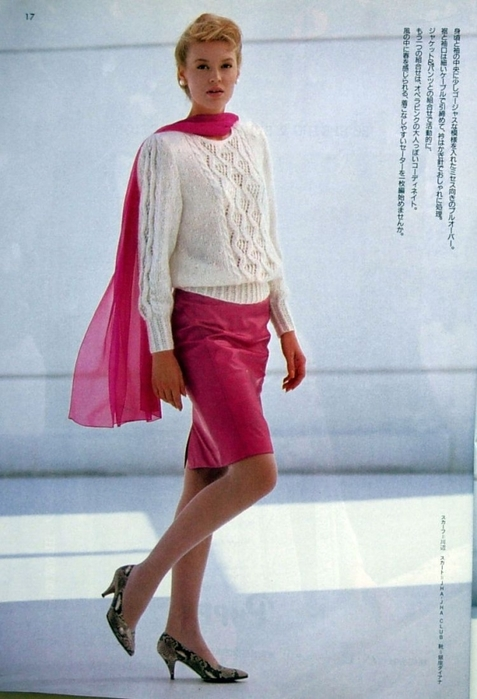 Пуловер связанный спицами со схемой вязания/3071837_16 (477x700, 210Kb)
