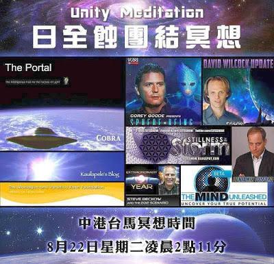 Unity (400x386, 70Kb)