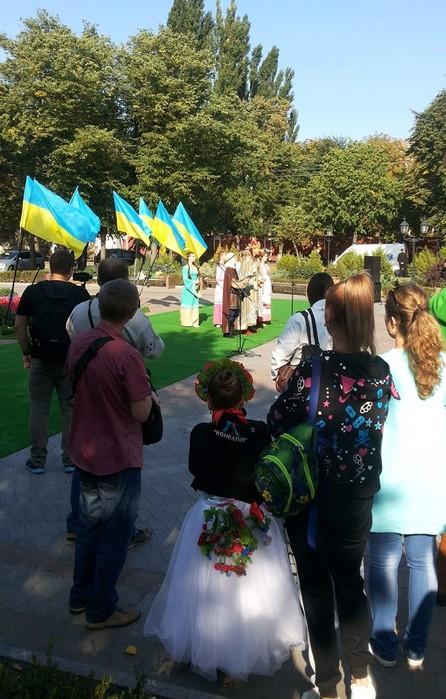 Місто Кропивницький у День незалежності