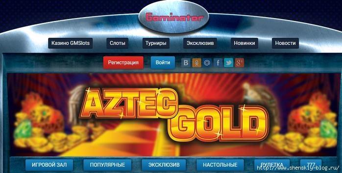 "казино ""GMSlots"" /4121583_prpr (700x354, 150Kb)"