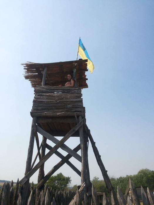 Етнофольклорний фестиваль «Чута Фест»