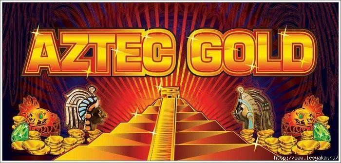 автомат «Золото Ацтеков» от Casino X/3925073_1447428449_333 (700x334, 191Kb)