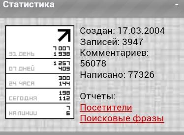 683232_IMG_20170629_100424_1_ (374x276, 39Kb)