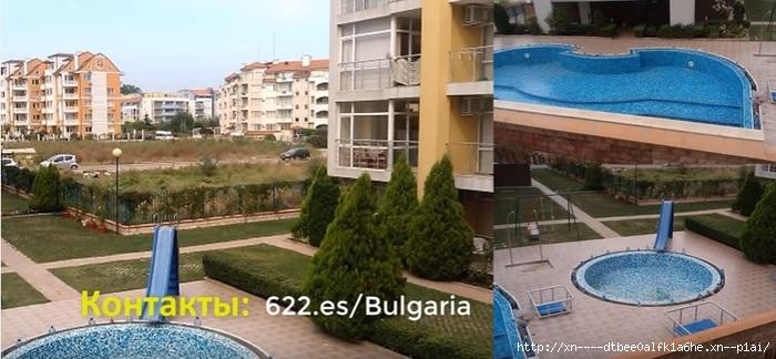 Квартира в Болгарии Купить квартиру в Болгарии Продается квартира в Болгарии Солнечный Берег/1907332_ (700x324, 178Kb)