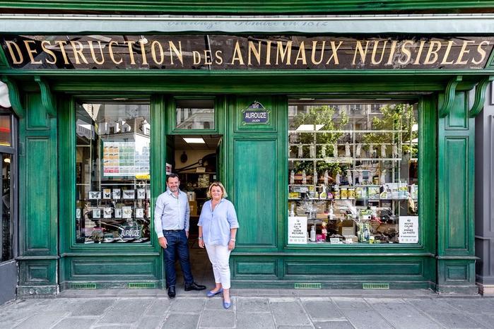 старые парижские магазины 7 (700x466, 432Kb)