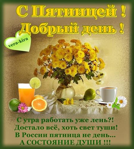 129060553_Pyatnica1 (450x498, 207Kb)
