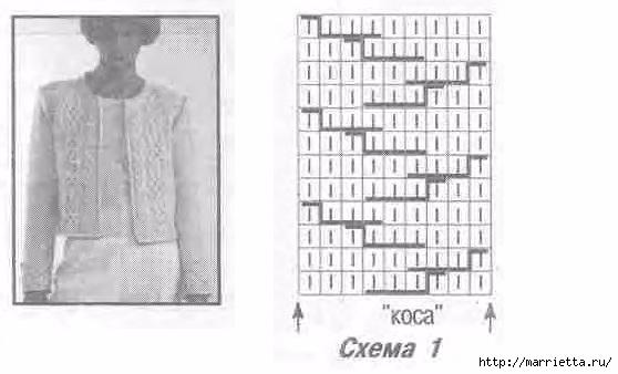 «Кельтские мотивы» - стильный жакет спицами (3) (558x338, 84Kb)
