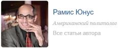 6209540_Unys_Ramis (240x96, 18Kb)