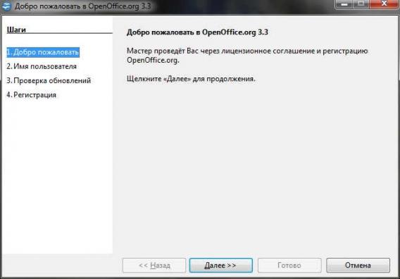 OpenOffice 1 (568x396, 91Kb)