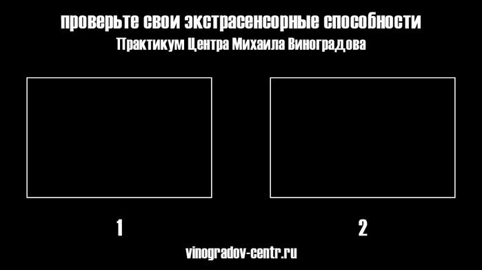 567GX4jjnS4 (700x391, 37Kb)