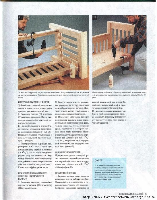 Мебель своими руками лучшие проекты