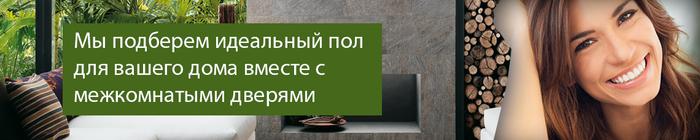 5531989_laminat1 (700x140, 110Kb)