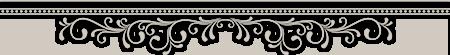 aramat_0R006 (450x55, 28Kb)