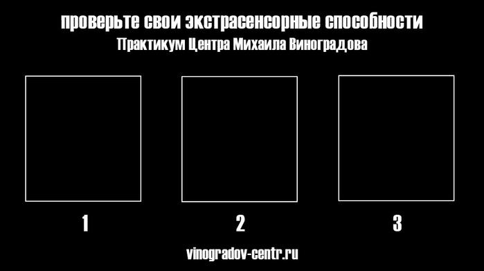 8z0BP_ZNZMA (700x391, 39Kb)