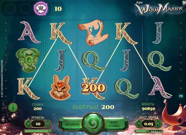 The-Wish-Master-slot-game-Russian (640x464, 148Kb)