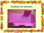 Превью РјРє (2) (480x360, 115Kb)