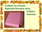 Превью РјРє (4) (480x360, 125Kb)