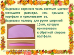 Превью РјРє (6) (480x360, 152Kb)
