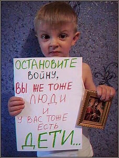 Донбасс:В слова о перемирии не верим, Украина постоянно по нам стреляет. За что по нам бьют? - Страница 5 136989773_11951206_1459093677752820_7893413540660014041_n