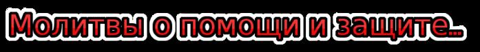 coollogo_com-100062164 (700x76, 37Kb)