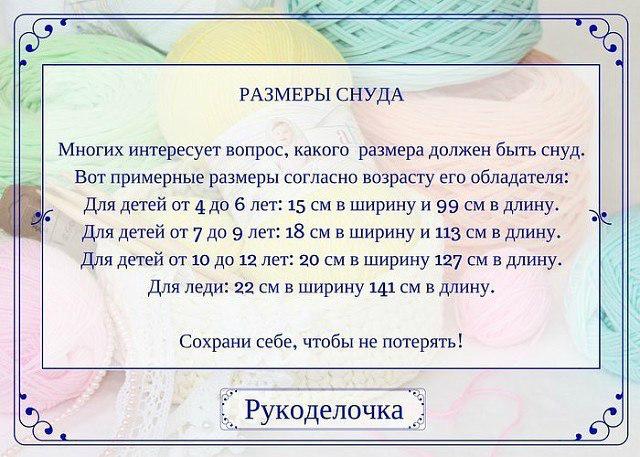 9000-500 (640x457, 297Kb)