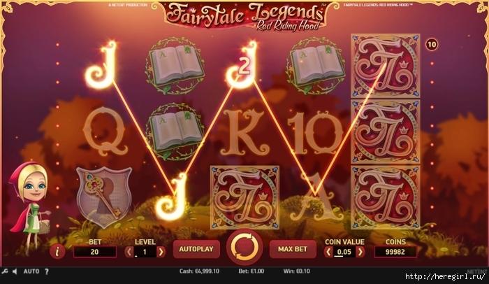 официальный сайт играть красная шапочка казино