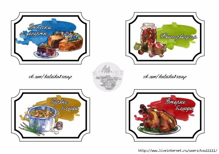 0 Watercolor Illustrations For Cook Book_1 (700x494, 174Kb)