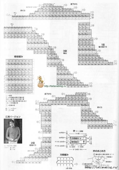 Мужской кардиган связанный спицами со схемами вязания/3071837_022 (488x700, 235Kb)