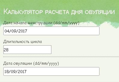 4716146_kalk_ovul (396x275, 29Kb)