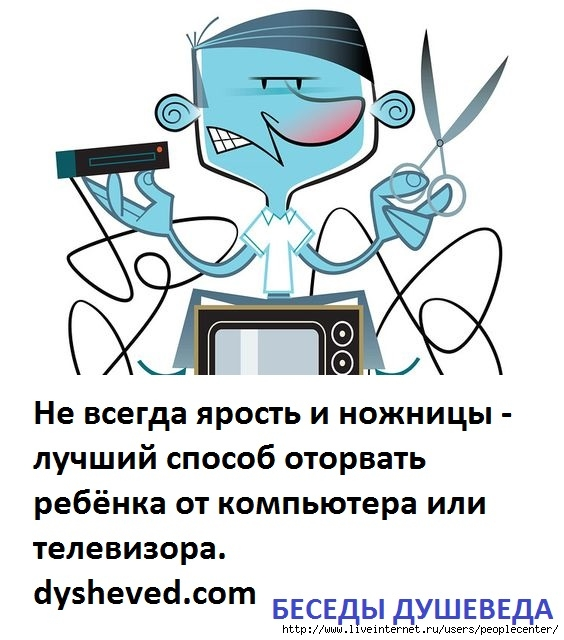 5860931_31 (564x640, 183Kb)