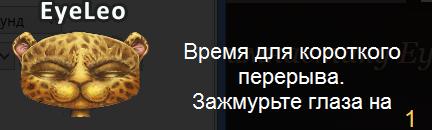 программа2 (432x130, 35Kb)