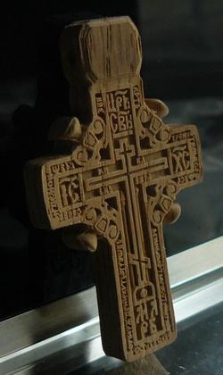 крест (250x420, 129Kb)
