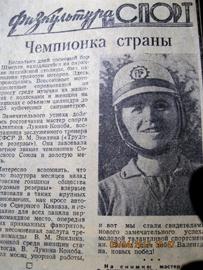 Валентина Коноба/683232_konoba1m (203x270, 69Kb)