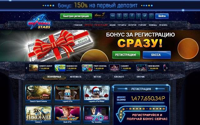 depozit-za-registratsiyu-v-kazino-vulkan