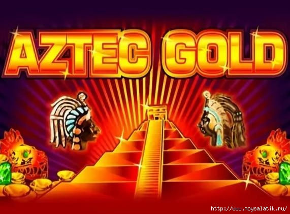 4121583_AztecGold_1_ (571x422, 140Kb)